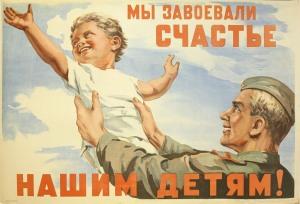 Tradução: nós conquistamos a felicidade para nossas crianças