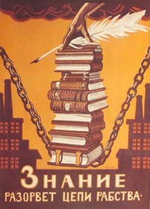 Tradução: o conhecimento romperá as correntes da escravidão