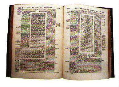 O que é o Talmude?